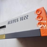 8V1090.00-2贝加莱伺服控制器