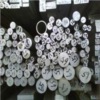 2117铝棒2117铝棒材质介绍