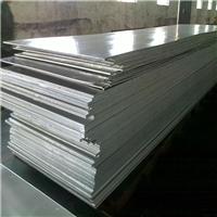 2219铝板硬度,2219超薄铝板价格