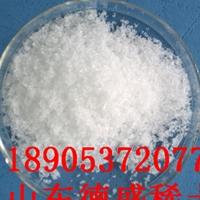 十分优惠硝酸钇报价-硝酸钇六水结晶属性