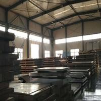 拉伸5552铝板厂家直销
