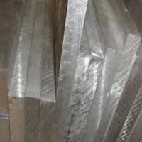 双面贴膜7129-T6铝合金板料规格