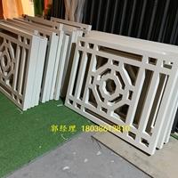 辽宁盘锦的铝花格-铝窗花加工定制厂家