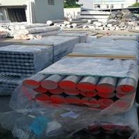 进口铝板60802T6铝板  6082铝棒加工