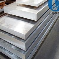 7075 铝板 铝棒
