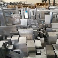 7075铝板现货齐 特殊规格可定制