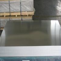 无杂质氧化7013-T651铝板延申率高
