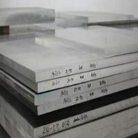 光亮7A03-T5鋁厚板