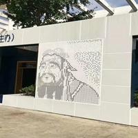 水墨画艺术造型铝单板-异形雕花铝单板幕墙