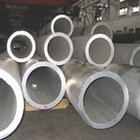 深圳氧化佳鋁板3307-H112