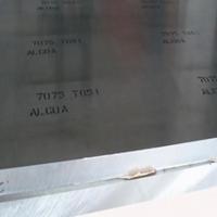 鋁棒直徑50mm 7A31加大加厚鋁板