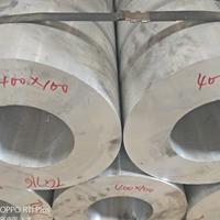 铝管 小铝管 合金铝管 无缝铝管