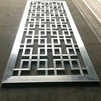 酒楼装饰造型铝格栅订做规格尺寸