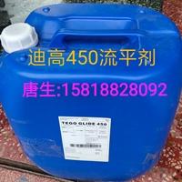 迪高450流平剂润湿底材防粘连流平剂