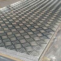 6061花紋鋁板花紋鋁板價格規格齊全