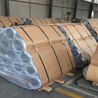 黑龍江管線用鋁皮一公斤多少錢