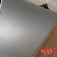 上海铝板价格是多少元每平方现货销售