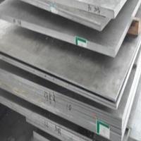 自动车床切削铝棒 7090易焊接耐磨铝板