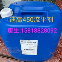 迪高450流平剂防止缩孔可重涂流平剂