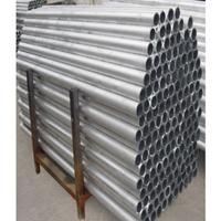 精密铝棒 7050进口铝薄厚板