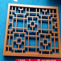 新疆烏魯木齊古典鋁窗花木紋鋁窗花廠家定制批發商