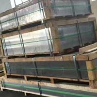 湖南7229铝板生产厂家