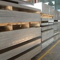 机械设备用铝棒 7009高硬度防锈铝板