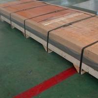北京2025-T451铝板 屈服强度铝板2025