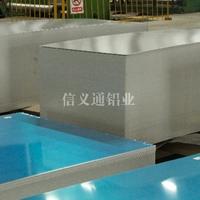 5083铝板 罐车铝板