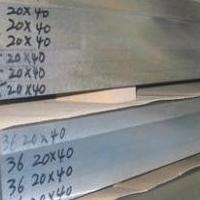 上海7A31含税进口铝板