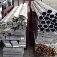 佛山2A17-T351铝板 抛光铝板2A17