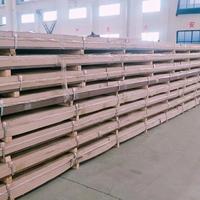 厂家供应5083-H32船用铝板 耐腐蚀铝板 铝厚板 可切割贴膜