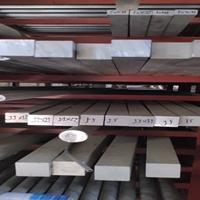 衢州2A12铝棒厂家直销