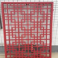 四川火鍋店中式鋁格柵裝飾材料設計