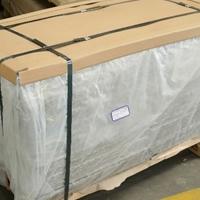 1050铝板 电器铝板
