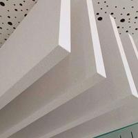 吊顶吸声玻纤板,降噪玻纤天花板 防火防潮岩棉玻纤板