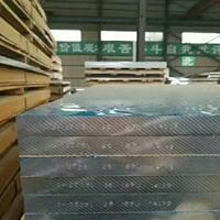 抗疲劳铝棒 7A33铝合金装饰板