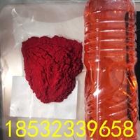供热锅炉管道防丢水染色剂