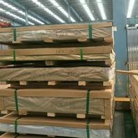 铝棒直径Φ45mm 7050模具用锻造铝板