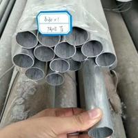 黄山5554-H22无缝铝管上海挤压有缝铝管