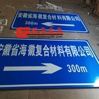 道路指示牌反光标志牌制作