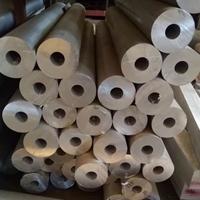 巢湖5456-H22铝管5052/5056/6061合金铝管无缝/有缝铝管国标精抽铝管