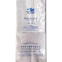 定做25kg重包型铝塑复合袋 化工塑料电缆粒子防潮抗摔铝箔中封袋