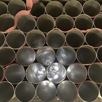 供应圆管铝型材