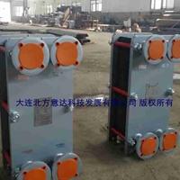 YD板式换热器 钛板