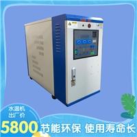 欧诺智能供应180度高温水温机品牌