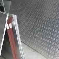 1060五条筋花纹合金铝板质优价廉