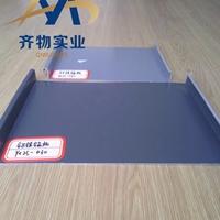 厂家销售铝镁锰屋面板 1.0MM铝镁锰板