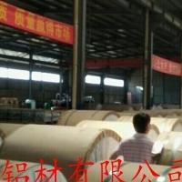 5052铝卷山东铝卷厂家供应