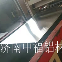 储汽筒/罐用的铝板5052铝板